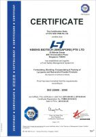Our company has passed Germany 's TUV ISO22000 , HACCP and GMP certification.